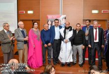 Photo of The seventh edition of the Italian-Moroccan festival in Celia