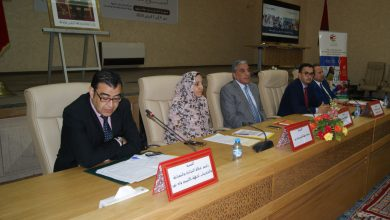 Photo of Business Week in the Guelmim Oued Noun region: opening session